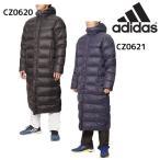 アディダス ダウンジャケット メンズ レディーズ DOWN LNG COAT ダウン コート CZ0620 EYV01 adidas