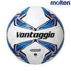 名入れ無料サービス モルテン molten ヴァンタッジオ4000 F3V4000 サッカーボール 3号球 トレーニングボール 練習球