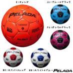 モルテン サッカーボール ペレーダ 4000 4号球 小学生 ジュニア アディダス F4P4000