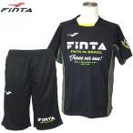 フィンタ FINTA サッカー フットサル プラクティス シャツ パンツ 上下セット FT7386A-pra 練習着