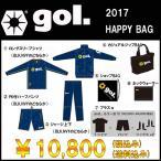 ショッピング予約 予約商品 数量限定 ゴル gol. 2017福袋 HAPPY BAG G-628-450