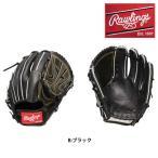 ローリングス Rawlings 野球 一般軟式 グラブ プロプリファード JAPAN  投手用 GR6FPRJ1