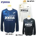 ホマ JOMA サッカー フットサル プラクティスシャツ 長袖 ロングTシャツ J27360
