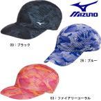 ミズノ mizuno マラソン ランニングキャップ J2MW6501