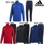 アディダス adidas CONDIVO18 上下セット DJV12-DJV11 サッカー フットサル ウェア ジャージ トレーニングウェア