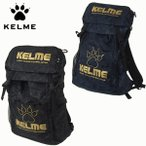 ケルメ KELME サッカー フットサル バッグパック 30L リュック KB590
