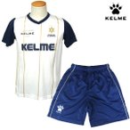 ケルメ KELME ジュニア サッカー フットサル プラクティスシャツ パンツ 上下セット 練習着 KC18700J