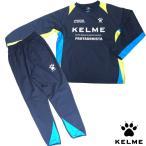 ケルメ KELME ジュニア ピステスーツ 上下セット KCF111J サッカー フットサル キッズ 子ども
