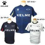 ケルメ KELME サッカー フットサル プラクティスシャツ Tシャツ 半袖 練習着 KCX145