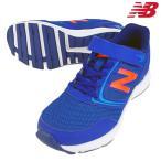 ニューバランス  Running KV455 KV455PDY PACIFIC BLUE 18.0cm
