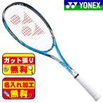 ヨネックス YONEX ネクシーガ 50S NXG50S-576 軟式 ソフトテニスラケット 後衛向き