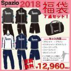 ショッピングスパッツ スパッツィオ spazio 2018 新春 福袋 トレーニングセット PA0025
