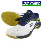 ショッピングバドミントンシューズ ヨネックス YONEX パワークッション65Zワイド SHB65ZW-554 メンズ レディース バドミントンシューズ