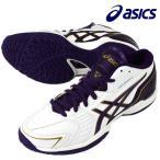 【数量限定超特価】 アシックス asics ゲルバーストRS2Z TBF315-0133 バスケットボール シューズ バッシュ