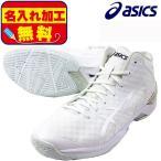 ショッピングバスケットボールシューズ アシックス asics ゲルバースト21 TBF337-0101 バスケットボール シューズ バッシュ メンズ レディース
