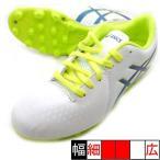 アシックス ジュニア サッカースパイク メナス 2 JR TSI423-0033
