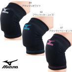ミズノ MIZUNO ジュニア バレーボール 膝サポーター (2個セット) ニーパッド ひざ 子供 V2MY7001