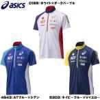 アシックス asics ハーフジップTシャツ XA6156 WTXDパープル