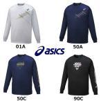 アシックス asics メンズ バスケットボール ウェア プリントTシャツ 長袖 ロングスリーブ XB6580