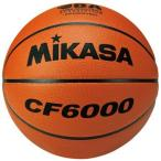 ネーム料無料!!ミカサバスケットボール検定球6号CF6000★ 一般・大学・高校・中学女子用