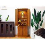 仏壇 モダン仏壇 グラナダ  タモ ミドル色 仏具付きの画像
