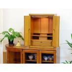 仏壇 モダン仏壇 ジェノバ 20号 ライト色 上置型の画像