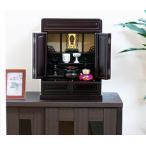 仏壇 伝統型仏壇 玄徳 16号 紫檀調 仏具付きセット 上置型の画像