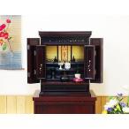 仏壇 伝統型仏壇 桜川(おうかわ)  20号 仏具付セット 照明付の画像