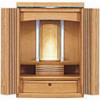 仏壇 モダン仏壇 ブレスト 21号 ナラ 上置型の画像
