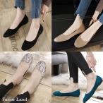 アーモンドトゥ フラットシューズ フラットパンプス パンプス シューズ 靴 春 韓国 ファッション        アーモンドトゥフラットシューズ