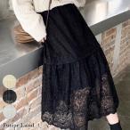 ロングスカート レーススカート ロングスカート スカート ボトム 韓国 ファッション ポイント消化 春        ソフトレースロングスカート