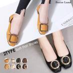 フラットシューズ パンプス 痛くない 靴 シューズ バックル スクエアカット 旅行 柔らかい コンパクト 春 韓国 ファッション やみつきソフトフラットシューズ