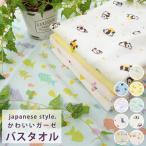バスタオル かわいい 日本製やわらか表ガーゼ裏パイル