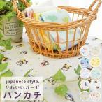 ガーゼハンカチ かわいい 日本製やわらか表ガーゼ裏パイル タオル
