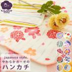 ガーゼハンカチ 日本製 和風柄 KIMONO STYLE やわらか表ガーゼ&裏パイル タオル