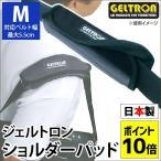 futon_10g-gt1247
