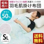 布団と枕 こだわり安眠館