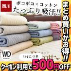 敷きパッド ファミリーサイズ 200×205cm 綿100%パイル タオル地汗取り敷パッド 洗えるパットシーツ