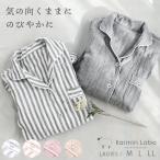 パジャマ レディース 婦人 日本製 3重ガーゼ 綿100% パジャマ ルームウェア Mサイズ Lサイズ 雲ごこち Kaimin Labo