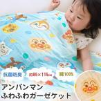 ガーゼケット ハーフ 140×80cm 東京西川 お昼寝ハーフケット 日本製 アロマドライ ベビー 洗えるケット