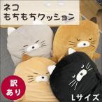 ぬいぐるみ抱き枕 アニマル ネコ クマ イヌ クッション 抱きまくら かわいい 抱きぐるみ