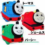 機関車トーマス 洗える枕 ぬいぐるみ 約30×28cm 東京西川 子供用 キャラクターまくら クッション