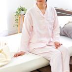 パジャマ レディース 日本製 綿100% 高島ちぢみ 婦人パジャマ クローバー柄 Mサイズ Lサイズ
