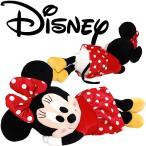 ディズニー ミニー 抱き枕 添い寝枕 約55x30cm  抱きぐるみ 抱きぬいぐるみ ダキマクラ 抱枕 ヌイグルミ ミニーマウス ミッキーマウス関連商品