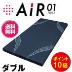 ショッピングair 西川エアー ダブル air 01 ハード  ネイビー