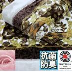 ショッピング西川 西川 毛布 2枚合わせ シングル用 アクリルマイヤー毛布  日本製