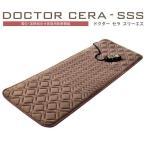 ショッピング西川 西川 ドクターセラ SSS/セミダブル/ベッドタイプ