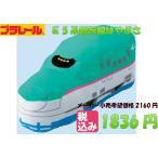 商品名/西川リビング 抱き枕  プラレール(ES系新幹線はやぶさ)