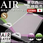 ショッピング西川 西川エアー レイヤー シングル ベッドマットレス ハード オーバーレイ AiR LAYER ポイント10倍/送料無料/正規品