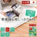 敷布団 シングル 日本製 ノルン 防ダニ 抗菌 防臭 100 210cm シングルロングサイズ マイティトップ テイジン 帝人 母の日